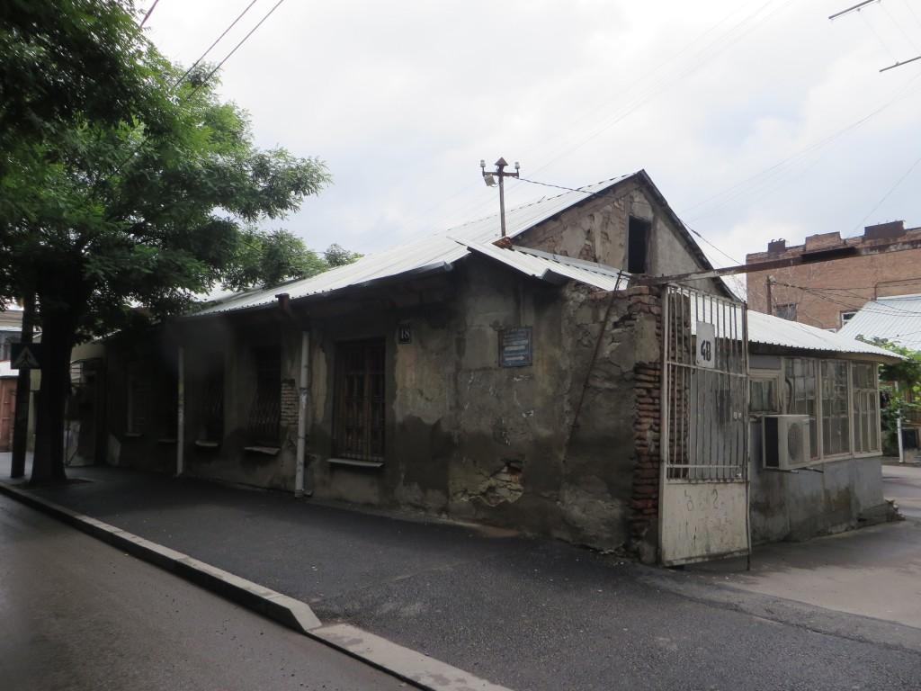ივანე ჯავახიშვილის ქუჩა (ნოი ტიფლისი)