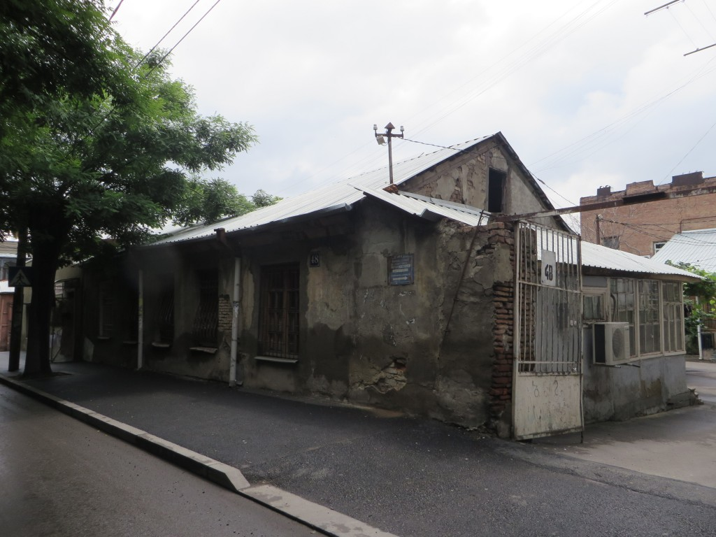 Ivane Javakhishvili Street (Neutiflis)