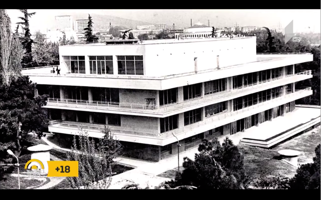 Tbilisi Chess Palace and Alpine Club as an Immovable Cultural Heritage Monument – GPB