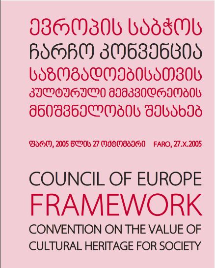 Council of Europe Framework Convention on the Value of Cultural Heritage for Society